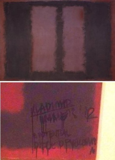 Defaced Rothko at London's Tate Raises Security Questions Anew 5
