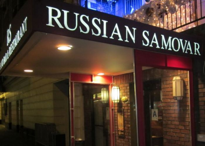 Russian Samovar Conveys Imperial Russian Grandeur With a Vodka Bar to Die For