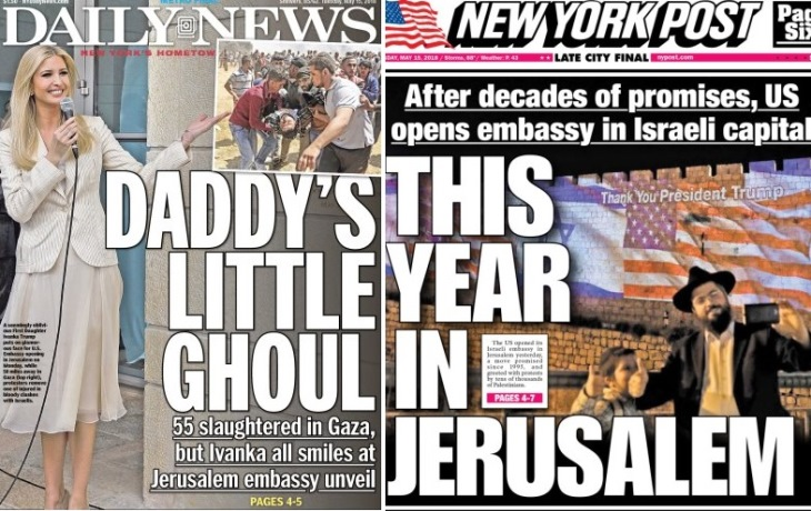 Tale of Two Cities: NY Tabs See Trump Jerusalem Move Through Colored Lenses 6